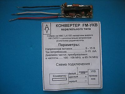 FM converter 98.5(100) -105(106) MHz  for expansion the Soviet VHF УКВ UKW range
