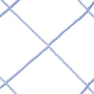 (Price/EA)SSG / BSN Funnet Replacement Net - 6' x 8'. Shipping is Free