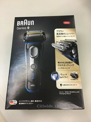 Braun Series 9 9240s Men's Electric Foil Shaver Wet Dry Rechargeable *TAX FREE*