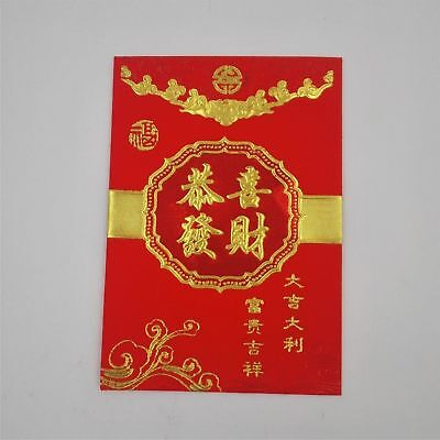 25/50× RED PACKET Red Envelope Chinese New Year Lucky Money Wedding 恭喜发财113×80mm