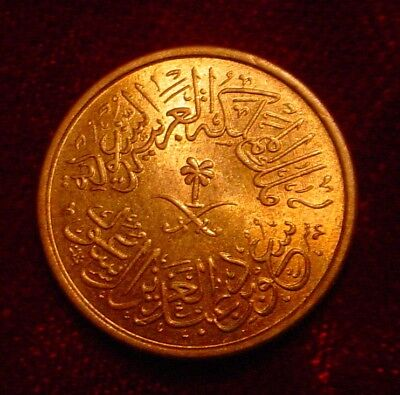 Hi Grade Unc Red 1963 1 Halal Arab Kingdom Of Saudi Arabia**superb Detailes**