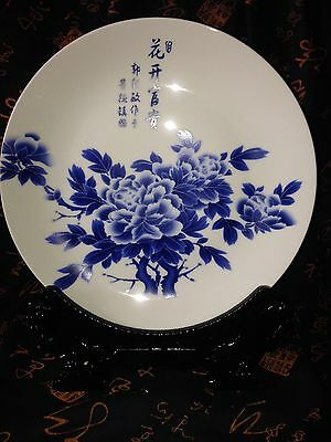 Chinese Porcelain Plate Collection Floral Blue Prosperous Blooming Flower China