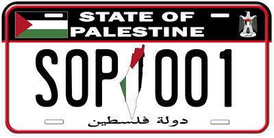 State of Palestine Any Text Personalized Novelty Aluminum Car License Plate