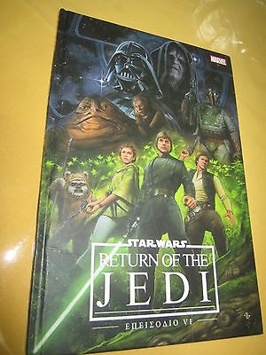 Comic STAR WARS, in GREEK language, HARDCOVER