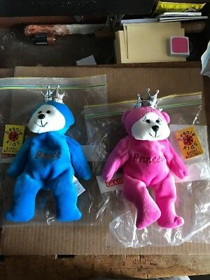 Skansen Beanie Kids Prince & Princess the Bear BK153 BK154 Rare Smiling New