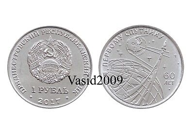 Transnistria / Moldova, 1 rouble, 2017, First satellite of the Earth, UNC, New