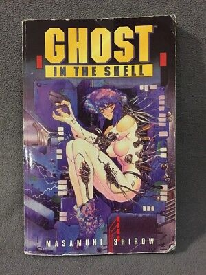 Ghost In The Shell Comic Masamune Shirow Dark Horse First Edition White Pages