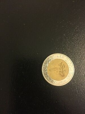 One Egyptian pound Coin King Tut Gold