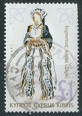 n145) Cyprus. Used. 1998. SG 958 £1. Traditional Costumes