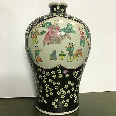 Vintage Chinese Famille Noir Vase Painted Scenes To Front And Back School? 30cm