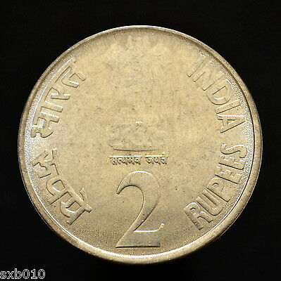 India 2 Rupees 2010. Commemorative coin. UNC. km386 Tiger. Animal coins.