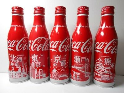 Coca-Cola JAPAN Aluminum Slim Bottle Regional Design 5 types    Brand new!!
