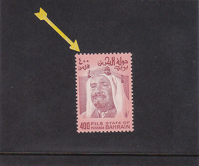 BAHRAIN 1980's 400F Major Print Variety showing Arabic value Hollow Zeros VF MNH