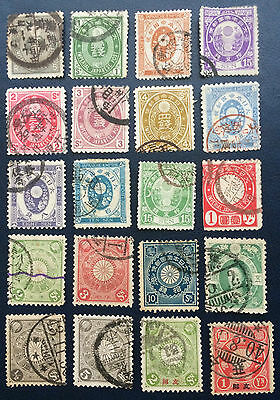 Rare Stamp Of Imperial Japanese Post  Lot Of 20 Antique Old Japan Stamps !