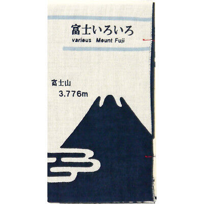 Japanese traditional towel TENUGUI FUJI MOUNTAIN NEW COTTON MADE IN JAPAN