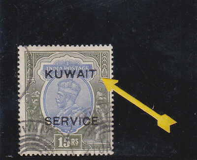 KUWAIT Officials 1923 15R Unrecorded Opt Variety Crooked Tail to T in Kuwait VFU