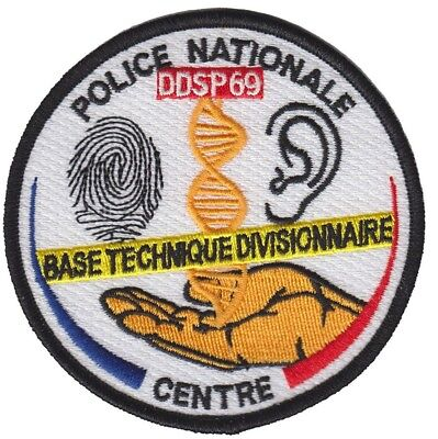 FRANCE DDSP69 Police patch  (CSI FORENSIC UNIT)