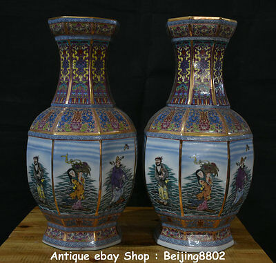 """20"""" Marked Qing Chinese Wucai Porcelain Palace Eight Immortals Bottle Vase Pair"""