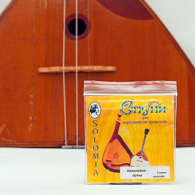 SOLOMIA Three 3 string Balalaika Prima Steel & Wounded Nylon strings  - UK