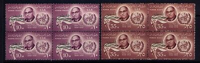 Palestine Ovpt on Egypt Stamps,1958 Sc# N70-1 Block of 4 MNH