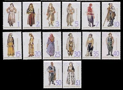 Cyprus 1994 Stamps,Traditional costumes Sc# 843-856 Cpl.VF MH Set,CV:$28