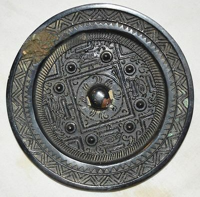 China Old Dynasty Official Bronze Dressing Mirror Hand Carved Beast Pattern