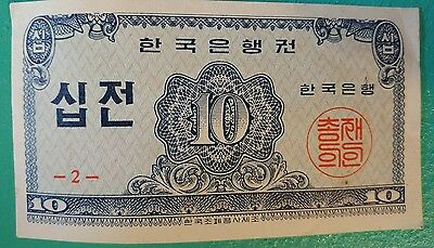 Bank of Korea 10 Jeon, Asian Jeon, foreign currency, bank note,uncirculated