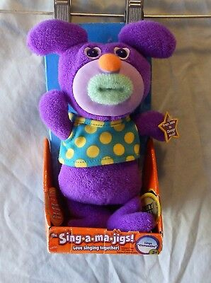 Mattel Fisher Price Purple Sing-A-Ma-Jigs Clementine 2010 New