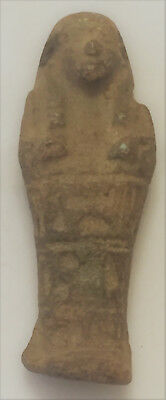 Ancient Egyptian Ushabti Amulet (est. 26th Dynasty 650 BC)