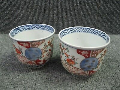 Japanese Antique Imari Cups 2 pieces