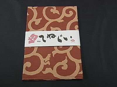 Japanese traditional towel TENUGUI  KARAKUSA NEW COTTON MADE IN JAPAN