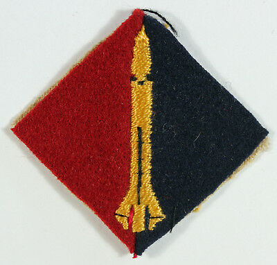 27th & 47th Guided Weapons Regiments (Field) RA  Formation Badge