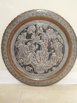 19th C  49 cm Antique / Vintage Islamic Persian copper Tray - Signed