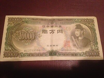 Japan Lot 1958 10000 Yen Add to Your Collection
