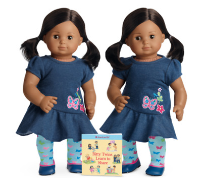 American Girl Bitty Twins Brown Parted Hair, Brown Skin 2 Girls Set NRFB NEW