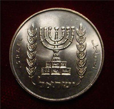Beautiful Rare 1967 Lira Israel* From Mint Set*only 180.066 Minted*uncirculated*