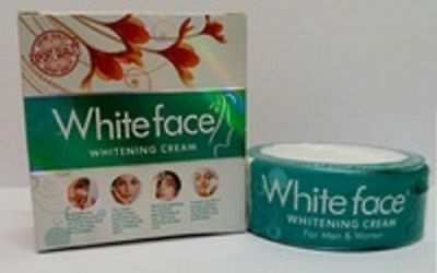 White Face Whitening Cream Removes Acne, Dark Spots, Pimples, Freckles FREE SHIP