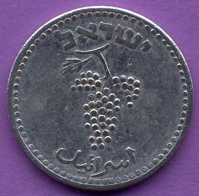 """Israel 25 Mils ~ 1949 ~ """"Open Link"""" Variety ~ KM# 8 ~ Beautiful coin!"""