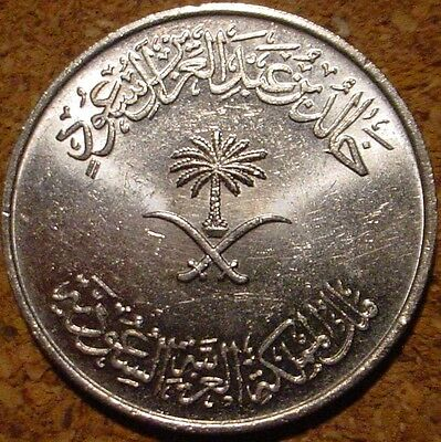 Mintage Only 250,000 Hi Grade 1976 100 Halala Kingdom Of Saudi Arabia**nice**