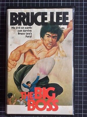 THE BIG BOSS rare Star Video BETA not VHS cult 70s Bruce Lee Hong Kong kung fu
