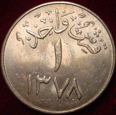 **scarce**hi Grade Bu 1957 1 Ghirsh Kingdom Of Saudi Arabia*superb Detailed Coin