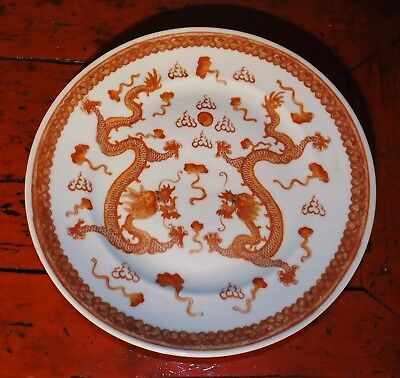 Amazing Chinese 19th c. Iron Red Porcelain Plate Dish Pair Dragons Pearl