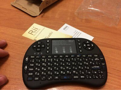 fab6d6745fe 2017 Backlit Rii i8+ 2.4GHz Mini Wireless Keyboard with Touchpad Mouse