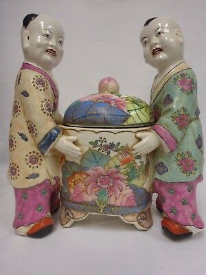 VINTAGE Chinese PORCELAIN boys Tureen Jar Tobacco Leaf Hand paint New old stock