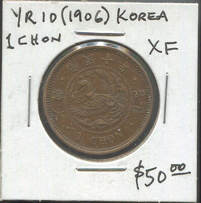 Korea - Beautiful Kuang Mu Bronze 1 Chon, Yr 10 (1906)