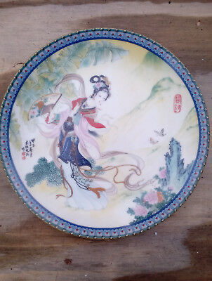 Imperial Jingdezhen Porcelain Plate - Beauties Of The Red Mansion Series - 1985