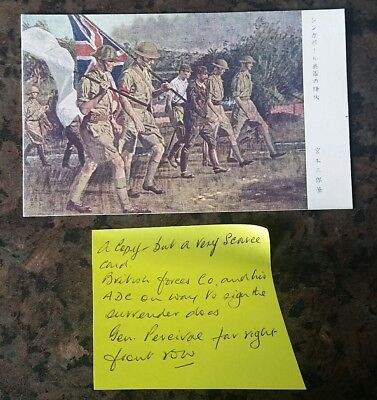 RARE BRITISH FORCES POST CARD : General Percival A Convenient Scapegoat