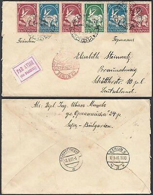 Bulgaria 1933-Registered Airmail cover and used stamps to Germany (G28060) A7922