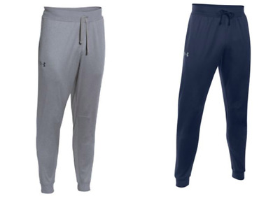 Nike Under Armour Men's Tricot Jogger Pants Navy or Gray Choose Size