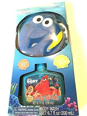 Finding Dory Wash Buddy / Bodywash Set. Ocean fruit. Shipping Included